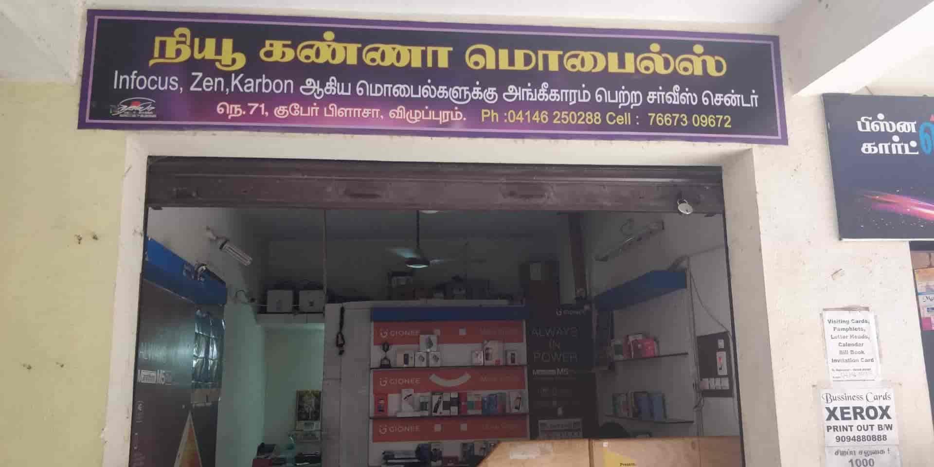 New Kanna Mobiles Photos, Poonthottam, Villupuram- Pictures