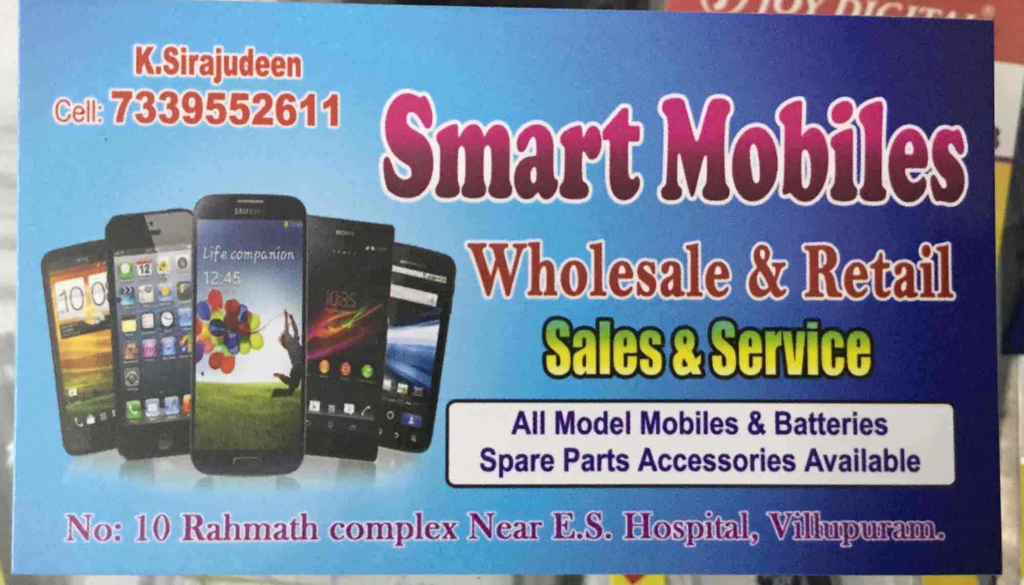 Smart Mobiles, Villupuram HO - Mobile Phone Dealers in Villupuram