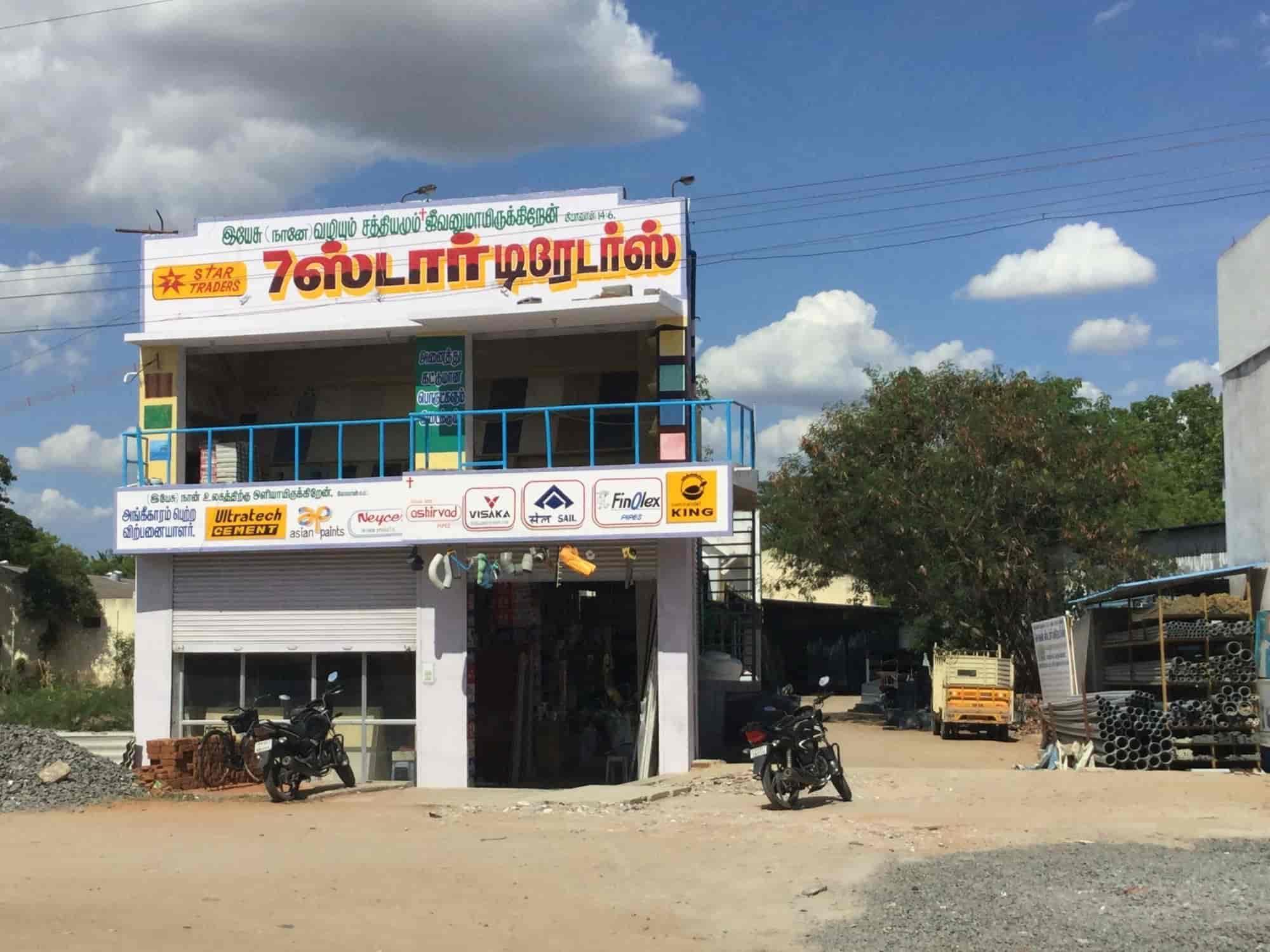 7 star traders hardware shops in villupuram justdial solutioingenieria Gallery