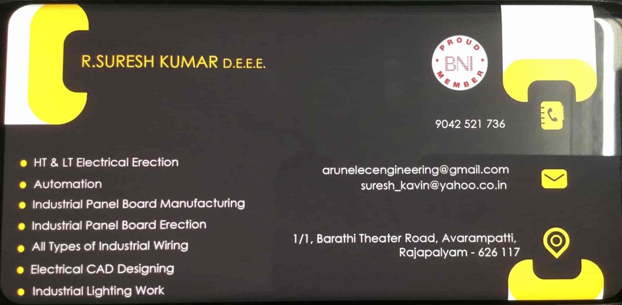 Arun Electric Engineering, Rajapalayam - AC Capacitor Dealers in