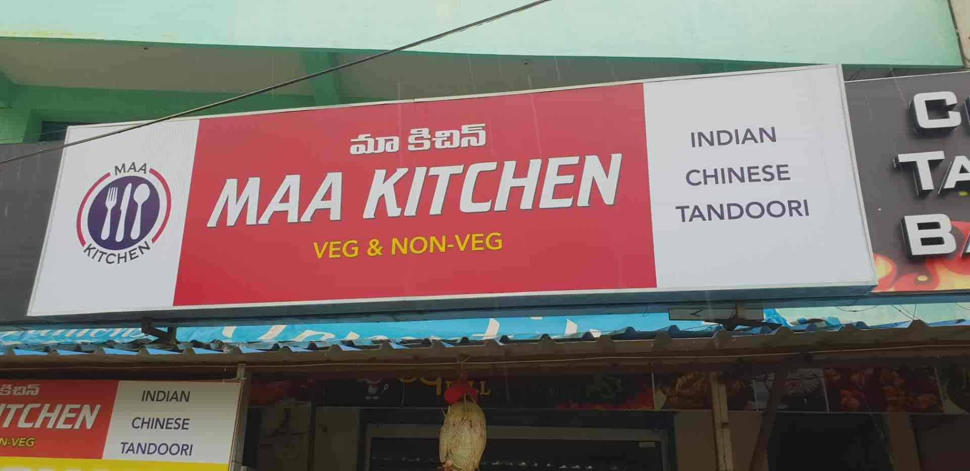 Maa Kitchen, Simhachalam, Visakhapatnam