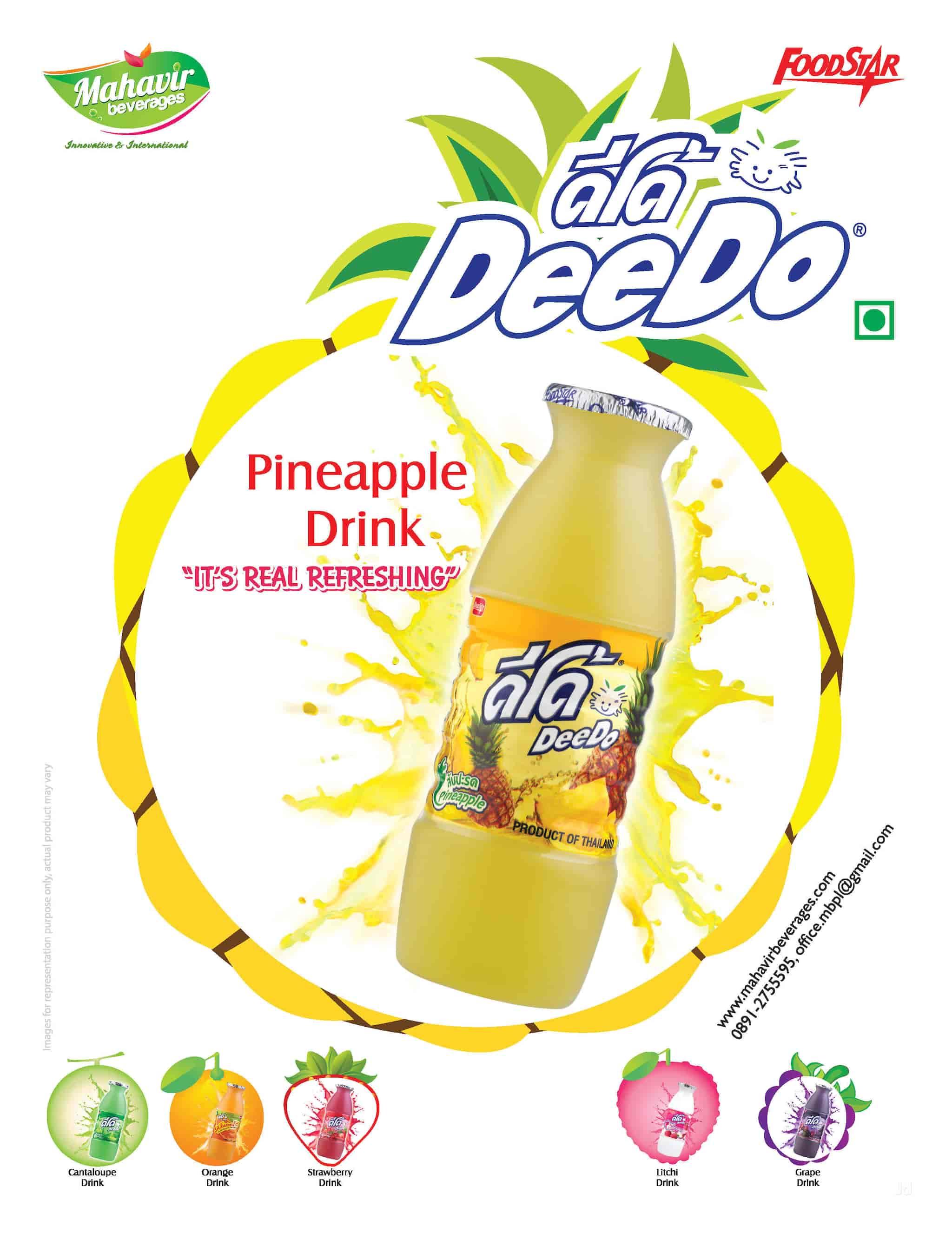 Mahavir Beverages Pvt Ltd, Nathayyapalem - Fruit Juice