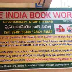 Shine INDIA Book World, Srinagar - Book Shops in Visakhapatnam
