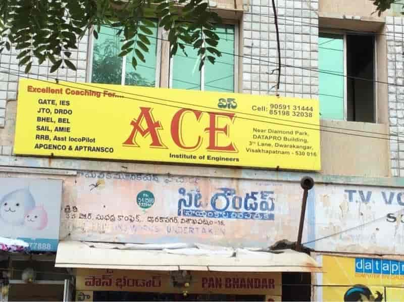 ACE Institute Of Engineers, Dwaraka Nagar Visakhapatnam