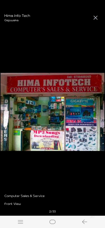 Hima Info Tech, Gajuwaka - Computer Repair & Services in