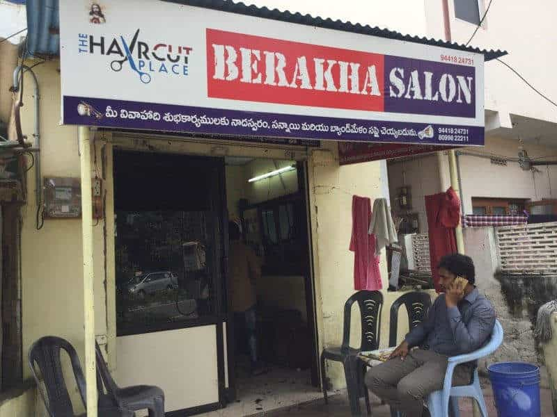 The Berak Saloon Photos, MVP Colony, Visakhapatnam- Pictures