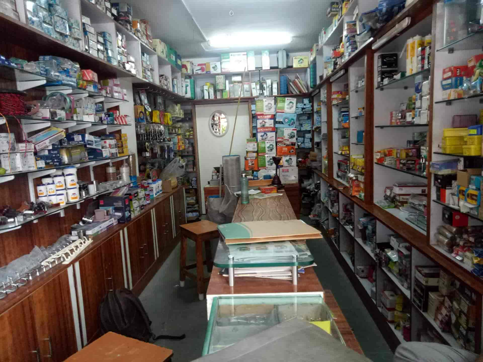 Umiya Hardware Shop Photos, Gajuwaka, Visakhapatnam- Pictures