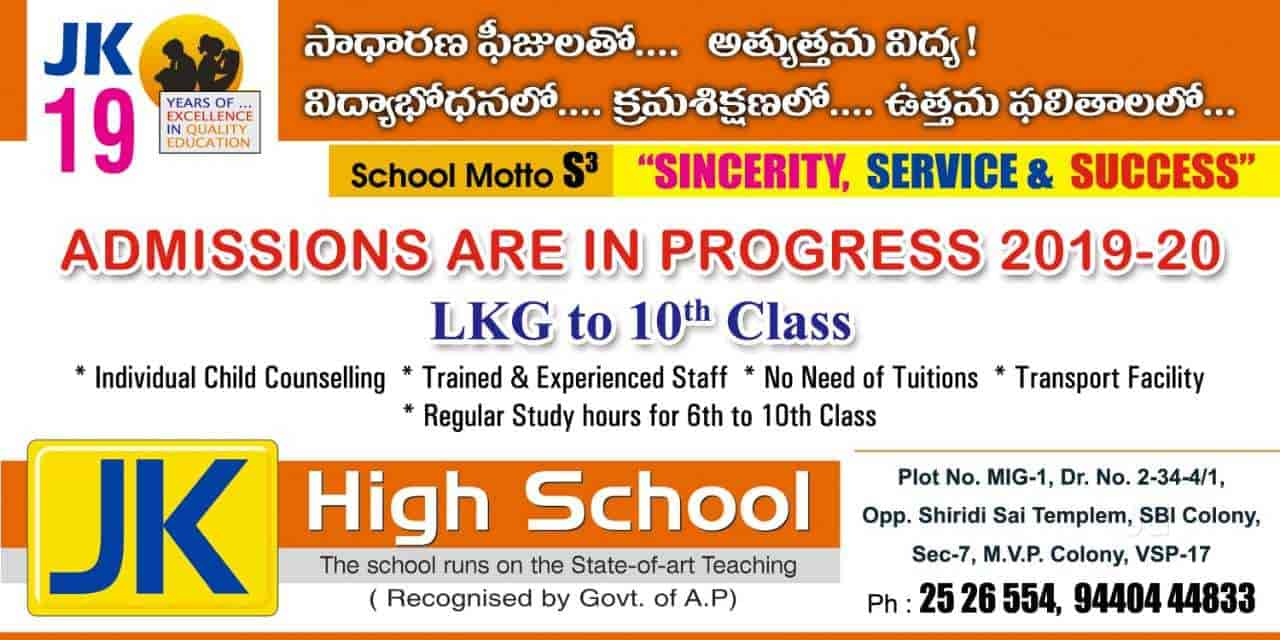 J K High School Photos, Mvp Colony, Visakhapatnam- Pictures