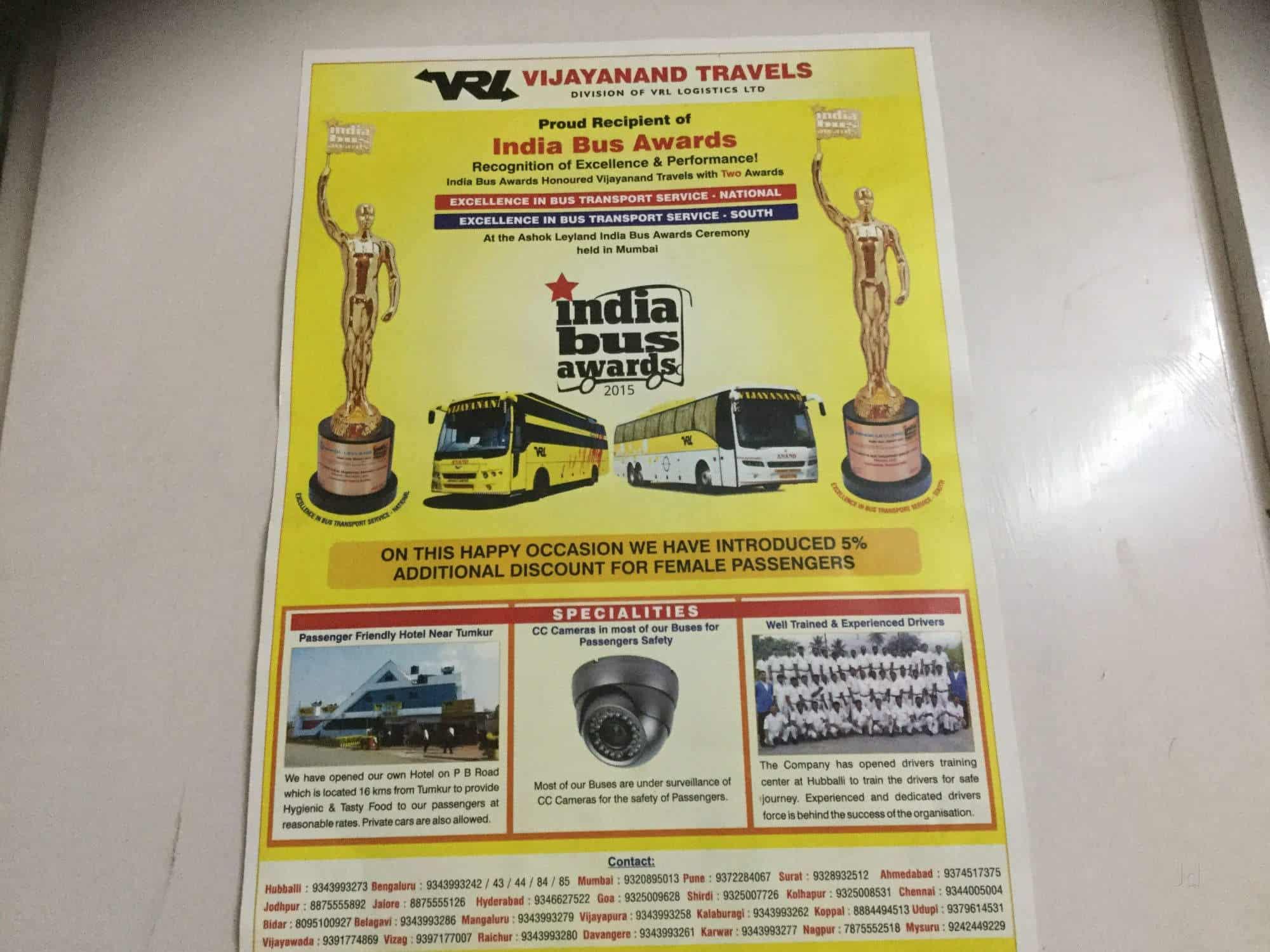Vrl Travels Visakhapatnam Contact Number | Yoktravels com