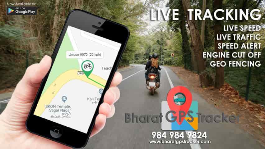 Bharat Gps Tracker Photos, Sheela Nagar, Visakhapatnam- Pictures