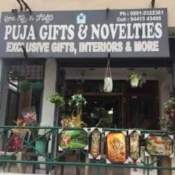 Front view - Puja Gifts & Novelties Photos, Rednam Gardens, Visakhapatnam - Gift Shops ...