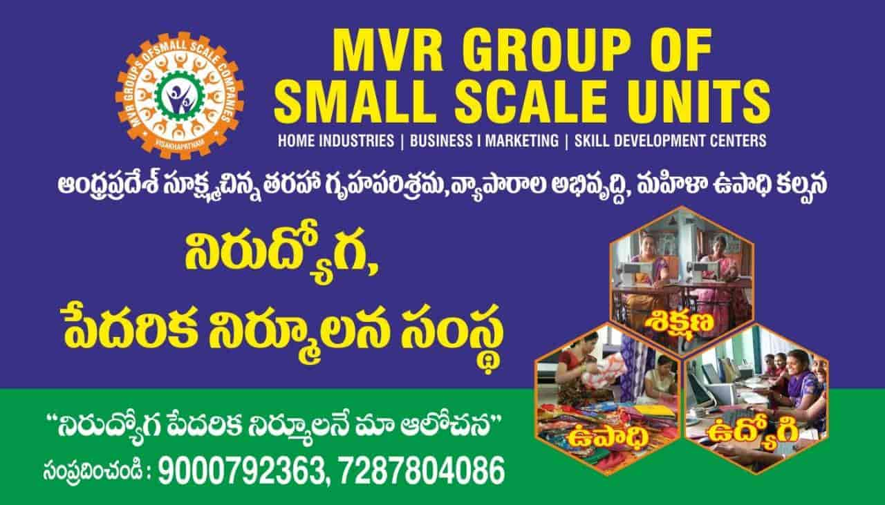 MVR GROUP OF SMALL SCALE INDUSTRIES  - SKILL DEVELOPMENT