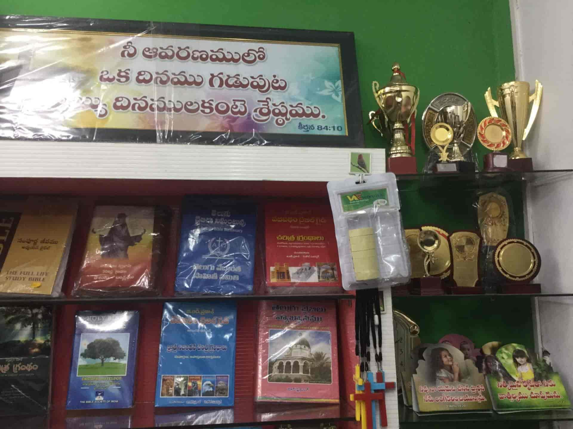 Jesus comfort home, Gajuwaka - Christmas Tree Dealers in