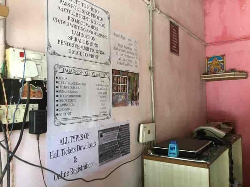Jagadeesh Xerox, Kota - Photocopying Centres in Vizianagaram - Justdial
