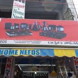 KM Steel & Home Needs, Hanamkonda - Glass Dealers in