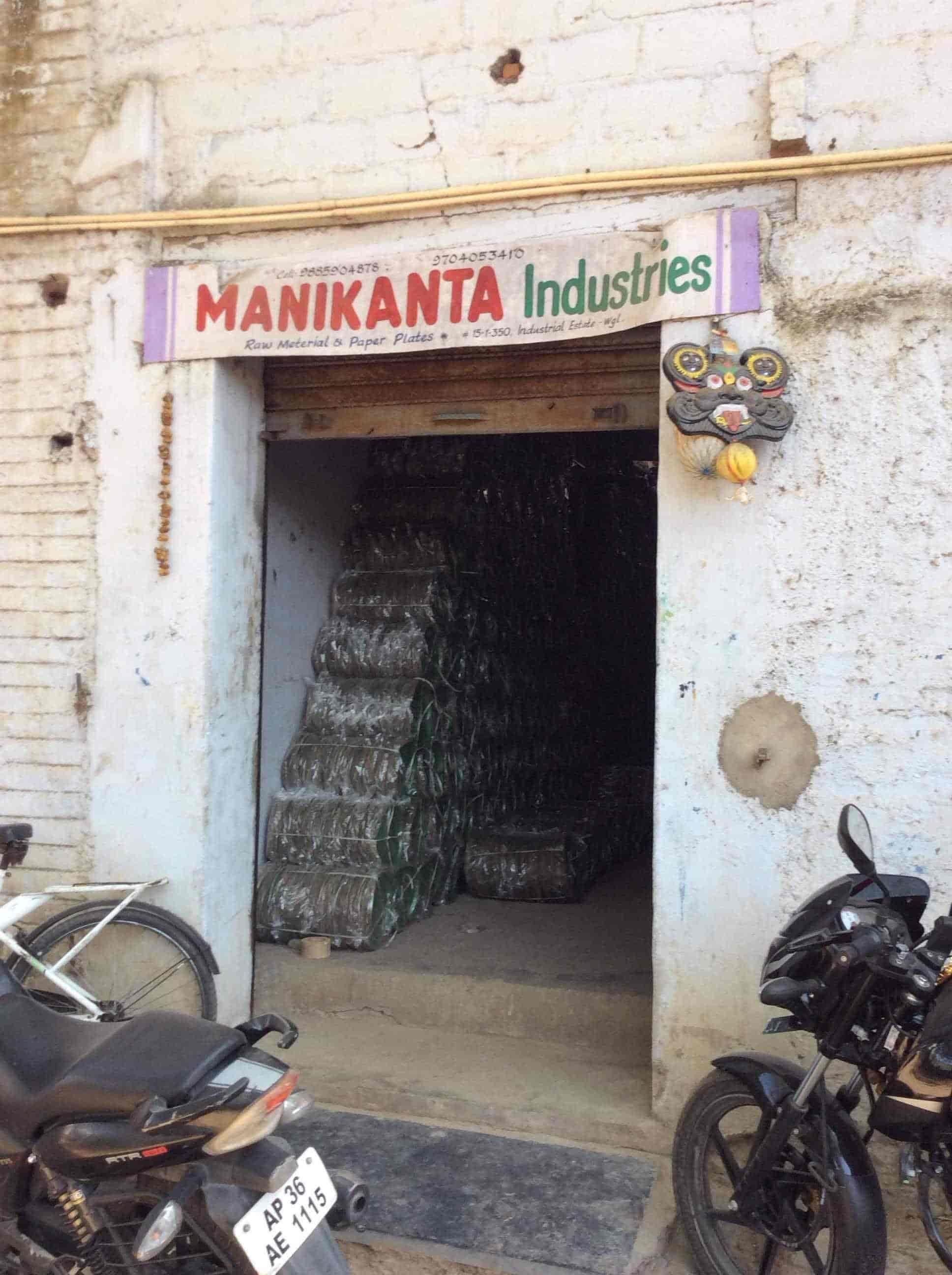 ... Manikanta Industries Raw Material u0026 Paper Plates Photos Mulugu Road Warangal - Paper Plate ... & Manikanta Industries Raw Material Paper Plates Photos Mulugu Road ...