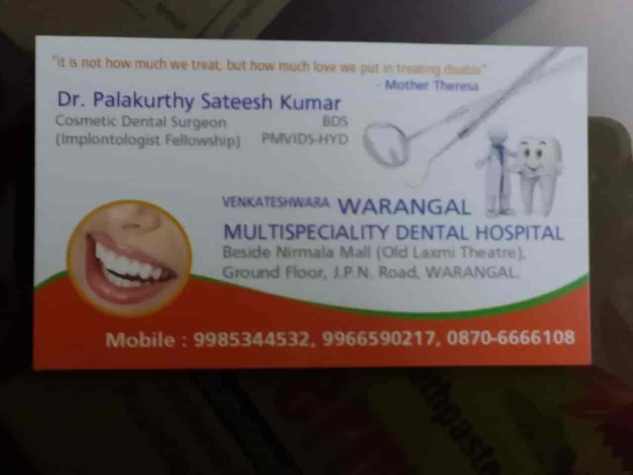 Venkateshwara Warangal Multispeciality Dental Hospital