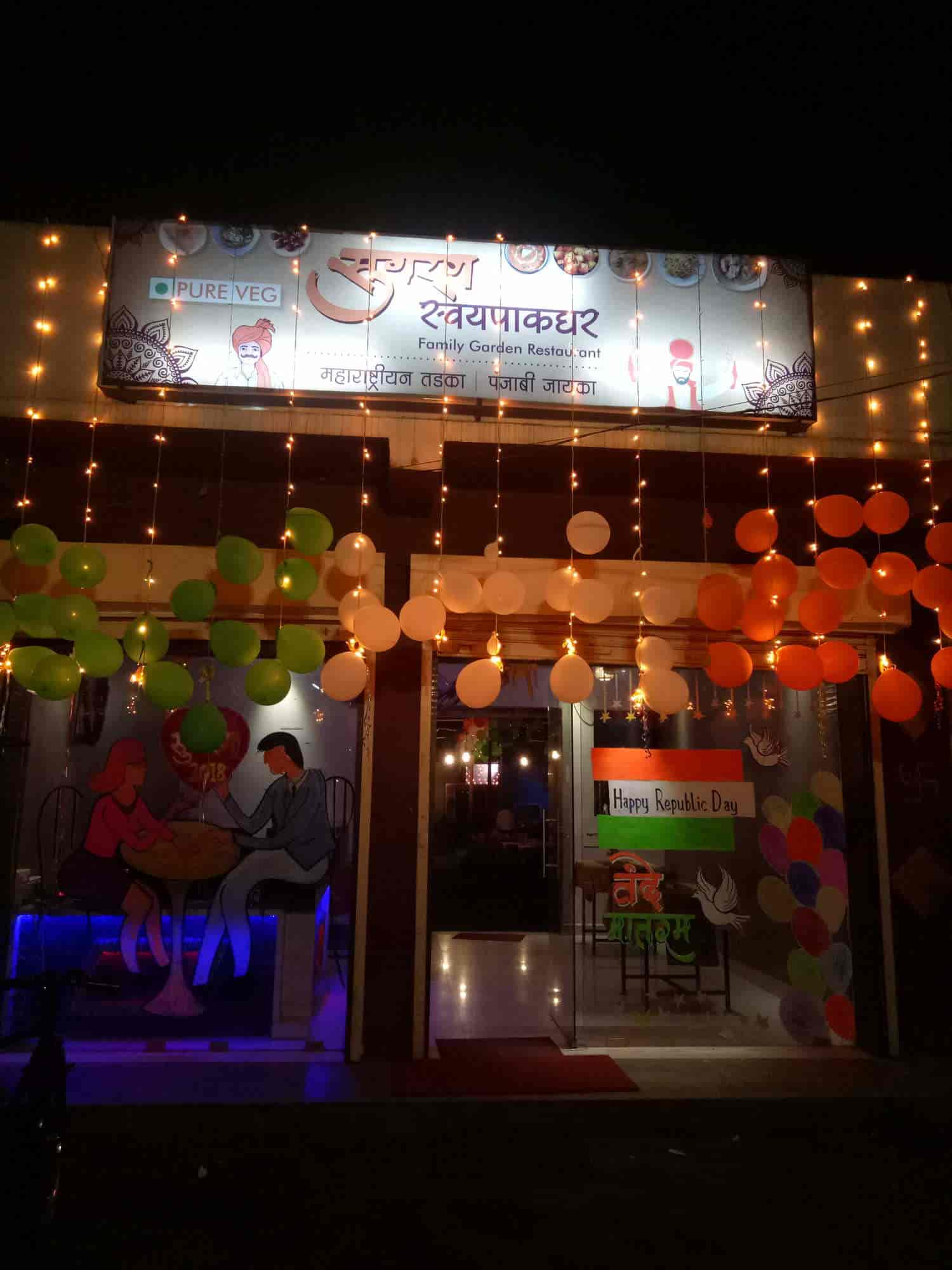 Sugran Swayampakghar Family Garden Restaurant Photos, , Wardha ...