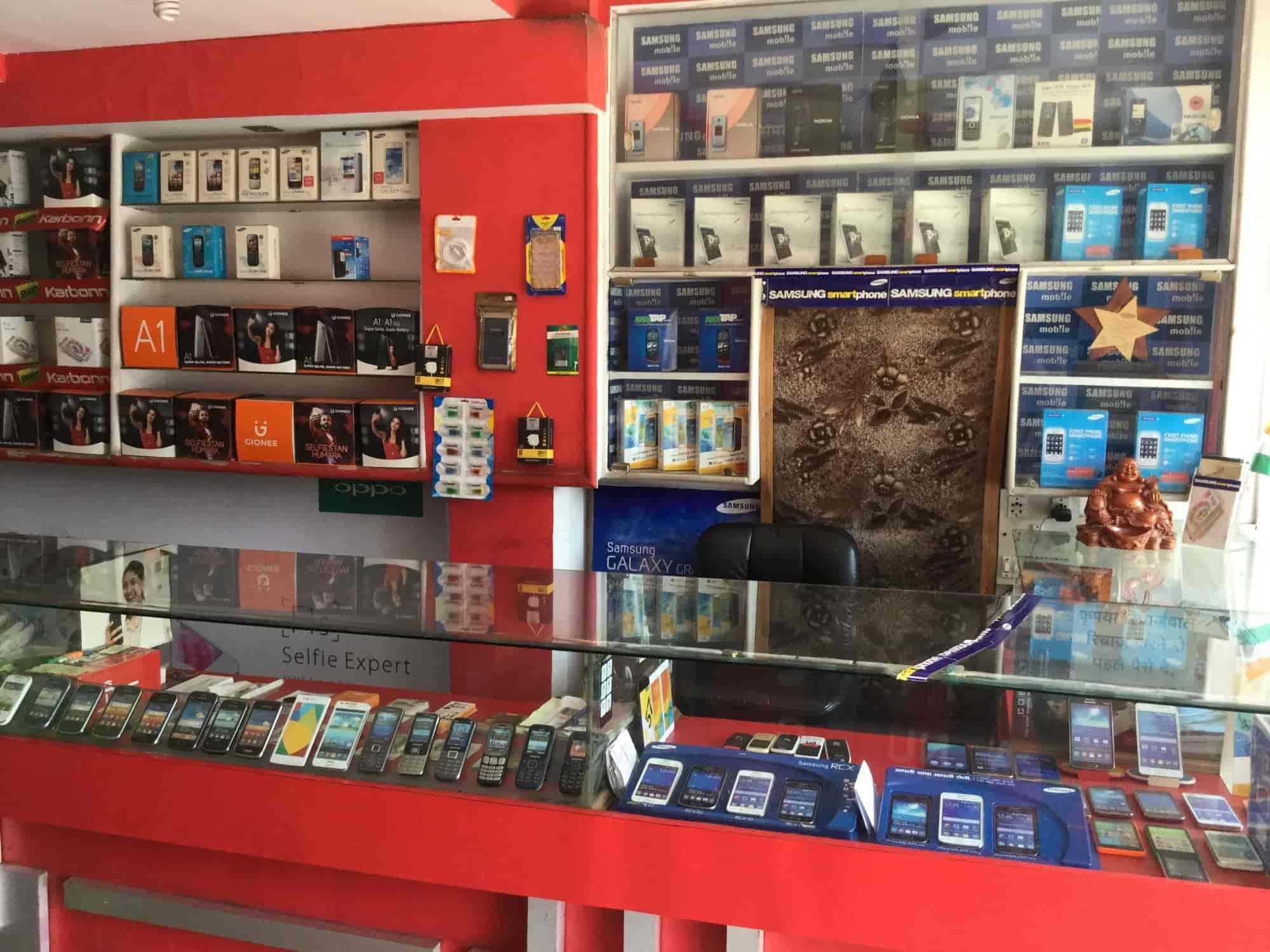 Patil Mobile Shop Mobile Phone Dealers In Wardha Justdial