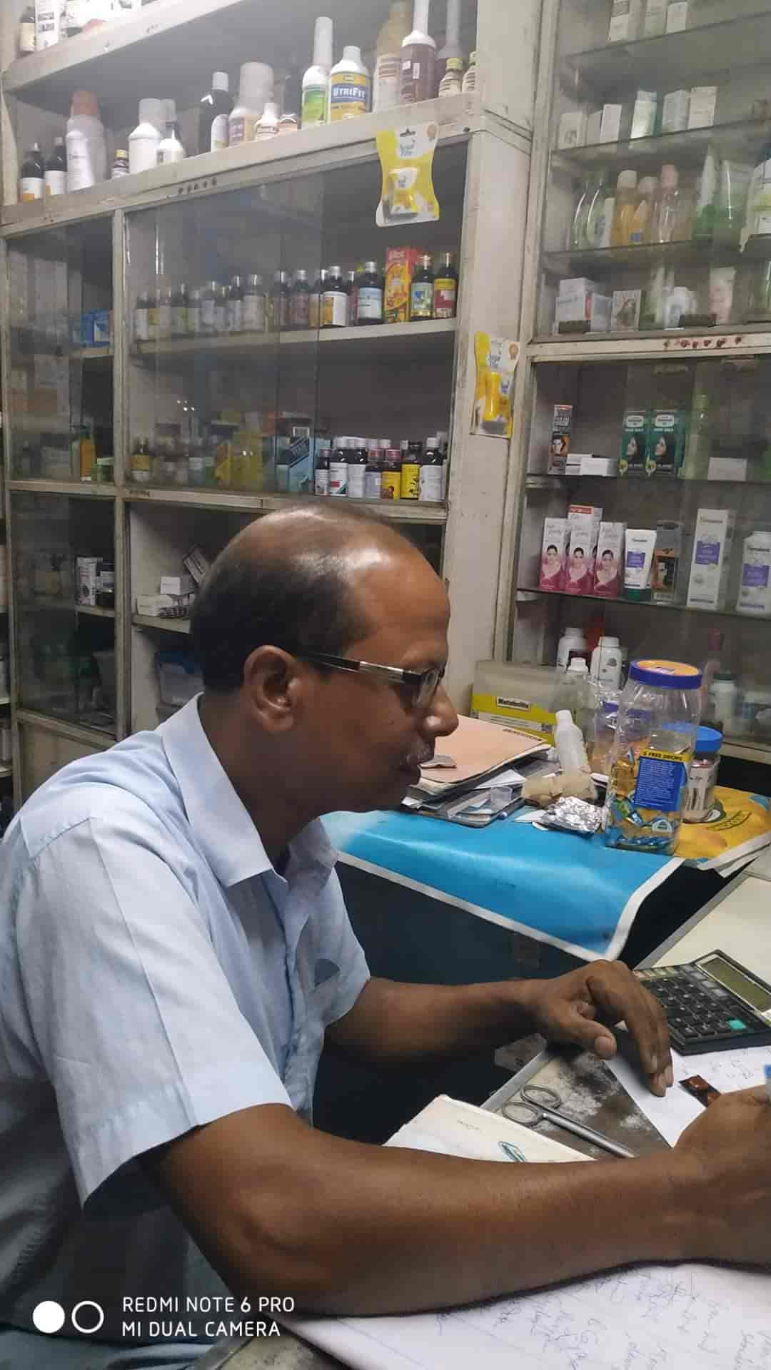 Maya Medical Hall, Reshambagan - Chemists in West Tripura