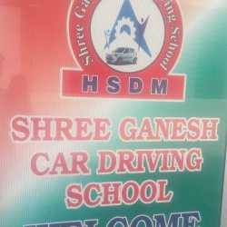 Shree Ganesh Car Driving School, Jagadhri - Driving License
