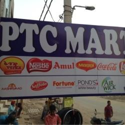 Ptc Mart, Near Bank Of India - Grocery Stores in Zirakpur