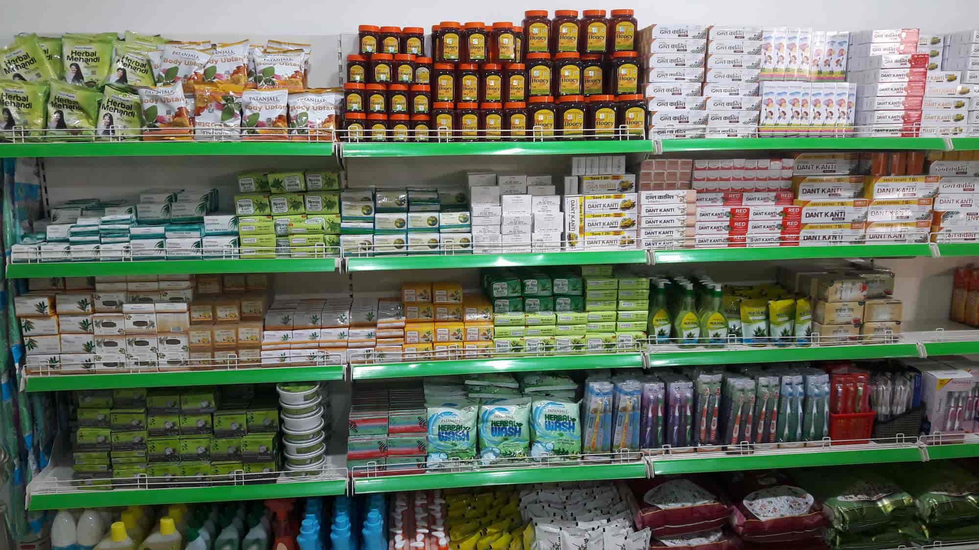 Patanjali Chikitsalaya Store - Ayurvedic Doctors - Book Appointment