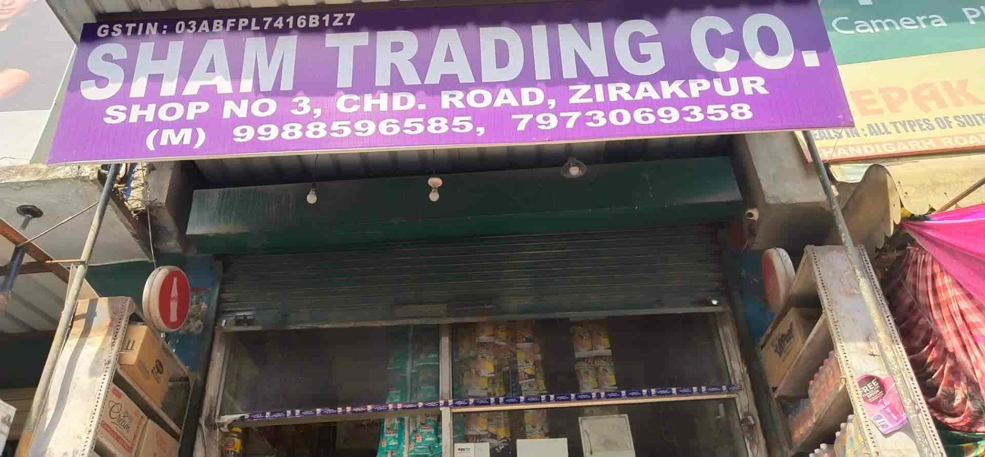 Sham Trading Co , Chandigarh Road - Chewing Gum Retailers in