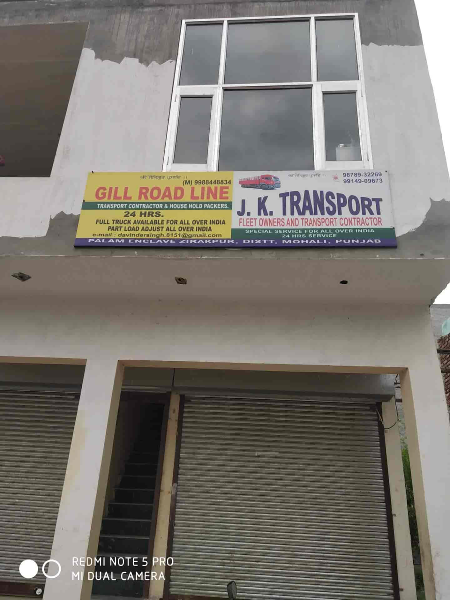 JK Transport Co , Near Ranjan Plaza - Transporters in