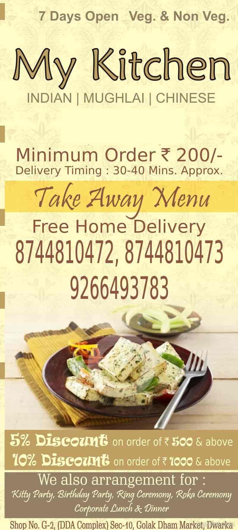 My Kitchen Dwarka Sector 10 Delhi Multicuisine