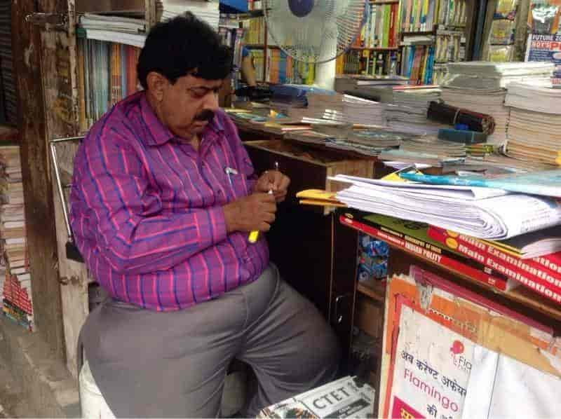 Shiv Shakti Book Bazaar, Dr Mukherjee Nagar - Book Shops in