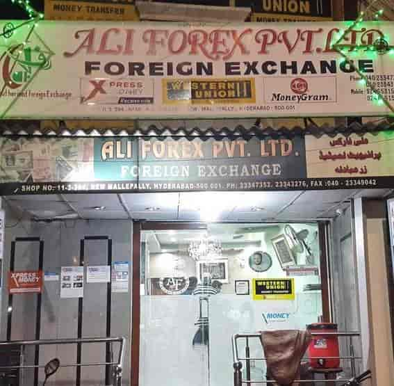 Forex Agents in Hyderabad - blogger.com