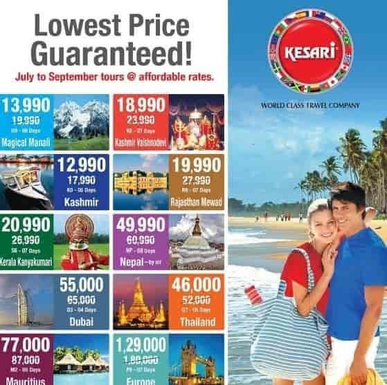 Kesari Tours Travels Pvt Ltd