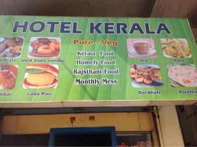 Hotel Kerala Photos Dhankawadi Pune Fast Food