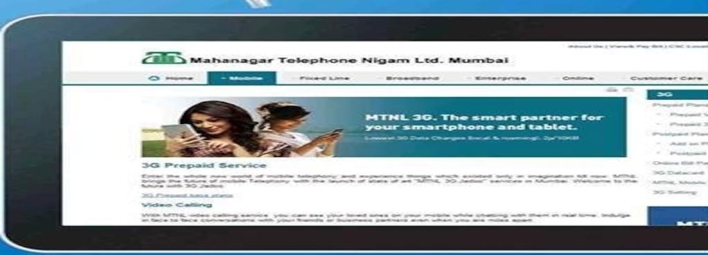 Mtnl complaint thane west mtnl helpline complaint complaint in mtnl complaint spiritdancerdesigns Gallery